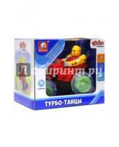 """Картинка к книге S+S TOYS - Машина """"Турбо-танцы"""" (EC80379R)"""