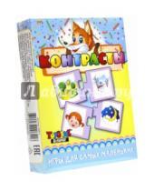 """Картинка к книге Игры для самых маленьких - Игра """"Найди пару: Контрасты"""" (00611)"""