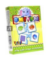 """Картинка к книге Игры для самых маленьких - Игра """"Найди пару: Фигуры"""" (00616)"""