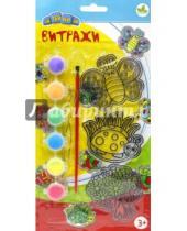 Картинка к книге Затейники - Набор витражных красок с 3 витражами (в ассортименте) (GT7666)