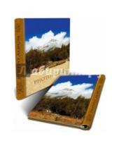 """Картинка к книге Фотоальбомы - Фотоальбом """"Осень"""", 10 листов (38783)"""