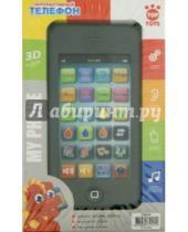 Картинка к книге Top Toys - Интерактивный телефон 3D, на батарейках (GT8655)