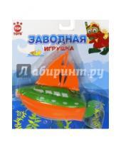 Картинка к книге Top Toys - Лодка с запуском (GT8895)