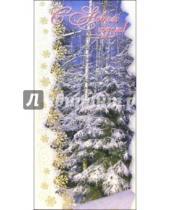 Картинка к книге Сфера - НЕ-094/Новый год/открытка двойная