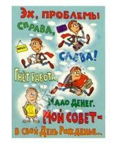 Картинка к книге Сфера - СТ-034/Молоток/открытка с движением