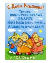 Картинка к книге Сфера - СТ-040/Кошелек/открытка с движением