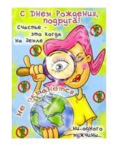 Картинка к книге Сфера - СТ-041/Сердечко/открытка с движением