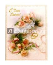 Картинка к книге Каро-открытки - 10-1639/Свадьба/открытка музыкальная