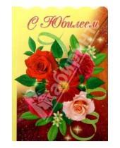 Картинка к книге Стезя - 3КТ-032/С юбилеем/открытка-вырубка двойная