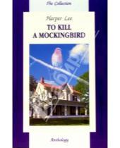 Картинка к книге Harper Lee - To Kill a Mockingbird