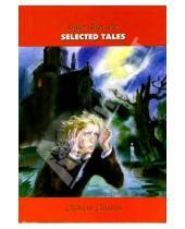 Картинка к книге Allan Edgar Poe - Selected tales