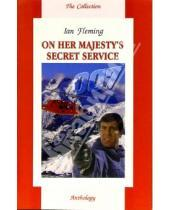 Картинка к книге Ian Fleming - On Her Majesty's Secret Service