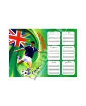 Картинка к книге Феникс+ - Расписание уроков 3821 (football)