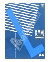"Картинка к книге KYM LUX - Бумага ""Kym Lux"" А4 500 листов"