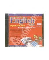 Картинка к книге Diamond English Club - English Folk Tales. MP3 2in1 (CD-ROM)