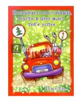 Картинка к книге Сфера - НЮ-445/Новый год (юмор)/открытка двойная