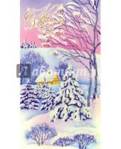 Картинка к книге Сфера - НА-401/Новый год/открытка двойная