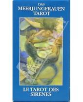 Картинка к книге Карты Таро - Мини-карты Таро Русалки (руководство + карты)