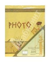 Картинка к книге Millennium - Фотоальбом ММ46100ETN (Этника, Ancient World)