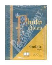 Картинка к книге Millennium - Фотоальбом ММ46100GTC (Готика, Gothic style)