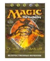 Картинка к книге Magic the Gathering - Magic: Колода  Основная Редакция (на русском языке)
