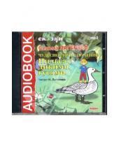 Картинка к книге Лувиса Оттилия Сельма Лагерлеф - Сказки: Чудесное приключение Нильса с дикими гусями (CDmp3)