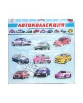 Картинка к книге Игры на магнитах - Автоколлекция. Современные и ретро автомобили
