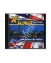 Картинка к книге X-Polyglossum English DVD - X-Polyglossum English. Курс уровня intermediate. Грамматика, аудирование и диктанты (Интеракт. DVD)