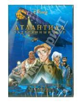 Картинка к книге Кирк Уайз Гэри, Трусдейл - Атлантида: Затерянный мир (DVD)