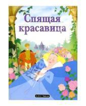Картинка к книге Тимошка - Спящая красавица