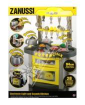 Картинка к книге Zanussi. Кухни и аксессуары - Электронная кухня Zanussi с аксессуарами (1680470.00)