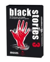 Картинка к книге Moses - Black Stories 3 (Темные истории) (090063)