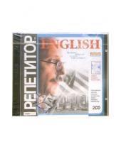 Картинка к книге Магна-Медиа - Репетитор English (2CDpc)