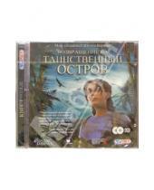 Картинка к книге Руссобит - Возвращение на Таинственный остров (2CD)