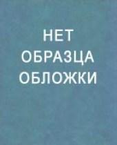 """Пасх. набор термоэтикеток """"Русские промыслы"""" - без обложки"""